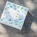 GREEN MILK(グリーンミルク)青汁の口コミ・効果・子供も飲める青汁って本当?