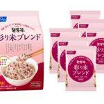 ファンケル発芽米と彩り米ブレンドの違いとは?効果・口コミ・購入方法